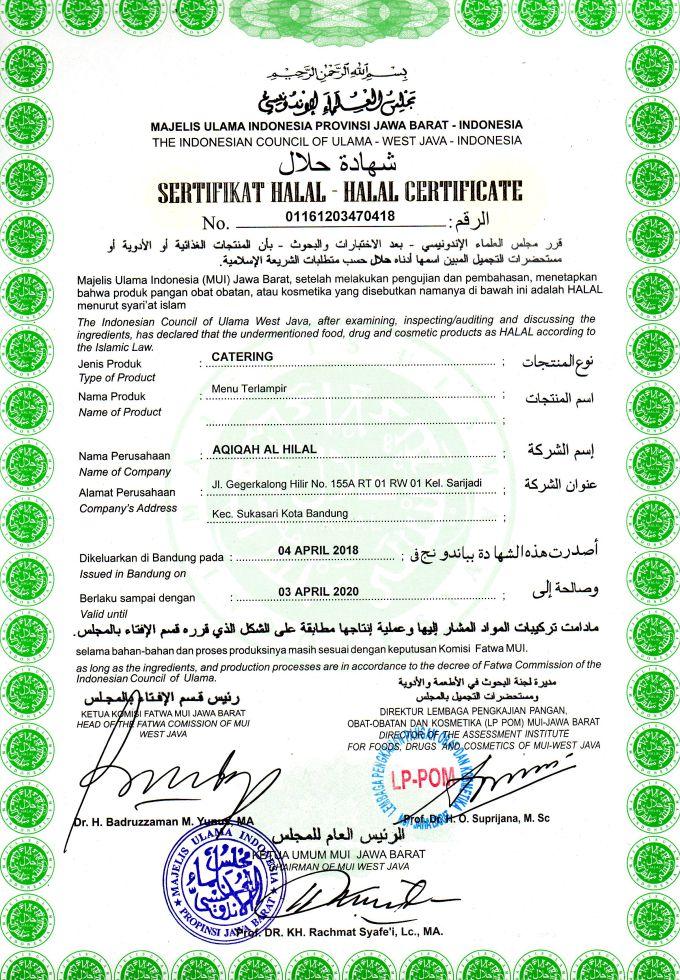 sertifikat aqiqah al hilal